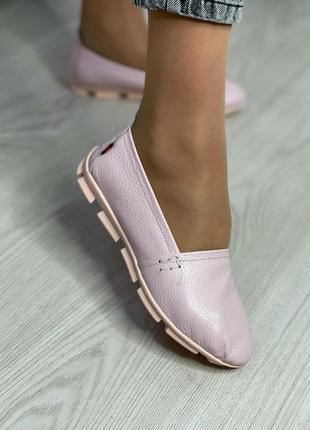 Мягкие кожаные балетки пудра