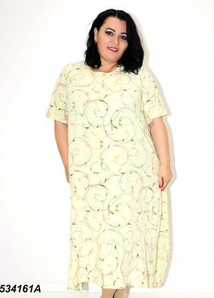 Платье 62 - 64 размера