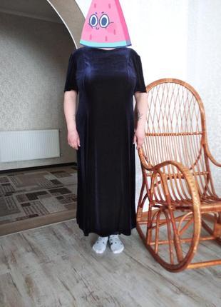 Сукня великого розміру