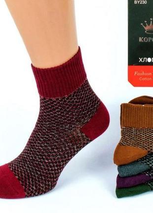 Модные спортивные носки