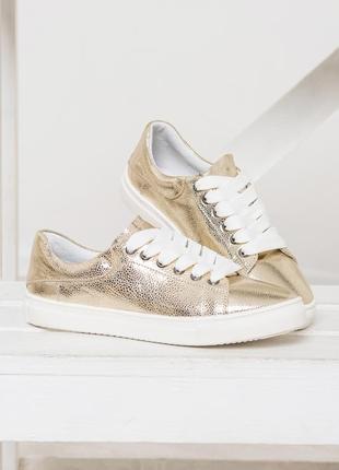 Базовые кожаные кеды золотые р32-41 кроссовки кеди натуральна шкіряні золоті кросівки