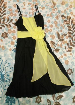 Обалденное новое платье