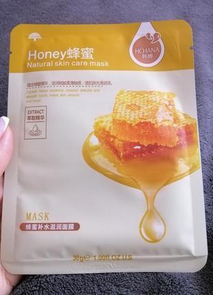 Тканевая маска лица с медом