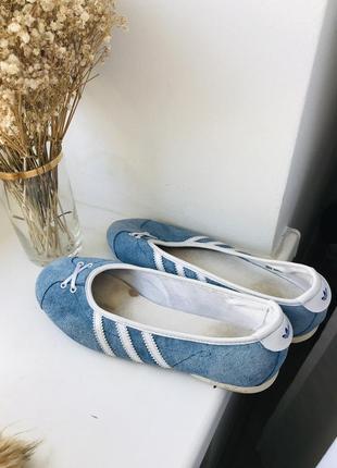 Кеди сакасіни adidas