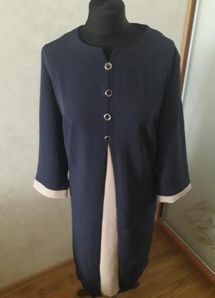 Платье. 48-50.  52-54
