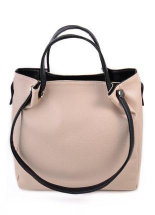Бежевая сумка шоппер женская вместительная с черными вставками