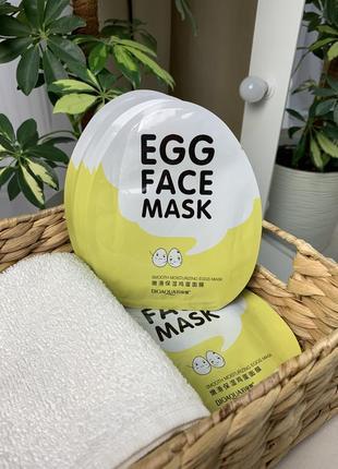 Новая bioaqua маска тканевая для лица с яичным экстрактом  (25g)