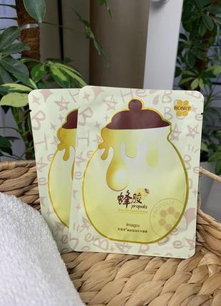 Images популярная новая тканевая маска омолаживающая с прополисом мёдом (25g)