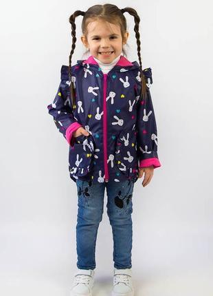 Курточка демисезонная ветровка дождевик с капюшоном