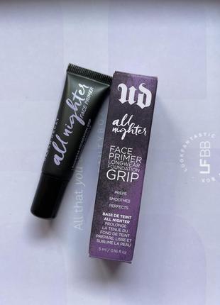 Urban decay/all nighter face primer/праймер/основа під макіяж/база під макіяж