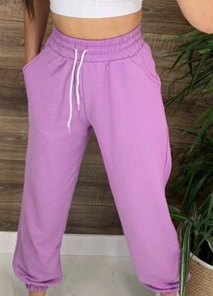 Лавандові теплі штани