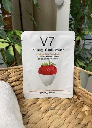 Новая тканевая маска bioaqua  для лица с экстрактом клубники и витаминами