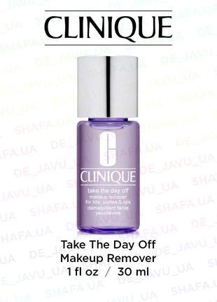 Средство для снятия макияжа clinique take the day off makeup remover 30 мл