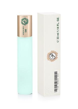 Распродажа! парфюмированная вода acgua di gio код: 002