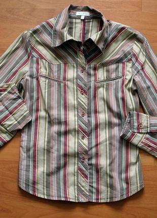 Рубашка kookai