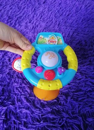 Игрушки руль