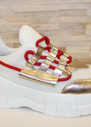 Кроссовки женские белые с золотистыми вставками т1271