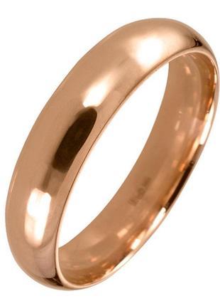 Кольцо ,обручальное,обручалка. позолота