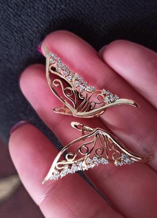 Сережки крильця метелика