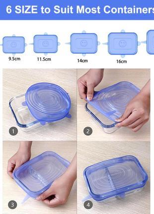 Силиконовые крышки для любой посуды. 6 ш. новые