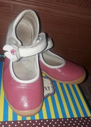 Туфли, 28 размер, натуральная кожа