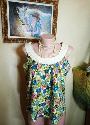 Винтажная блуза с жемчужинами