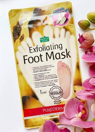 Педикюрные пилинг-носочки для ног purederm exfoliating foot maskregular