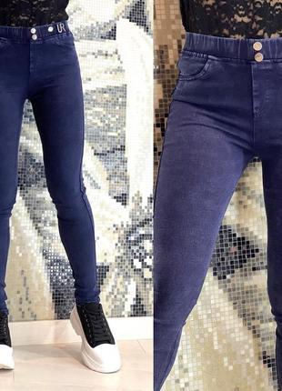 Стрейчевые джеггинсы джинсы лосины3 фото