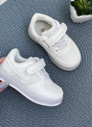 Белые стильные кроссовки 💣😍 21-26 р мигалки свет ✨