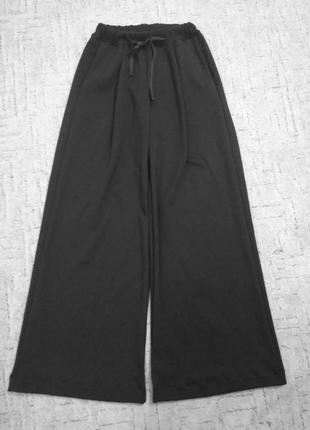 Трендовые широкие длинные в пол брюки палаццо и кюлоты из трикотажа (италия)