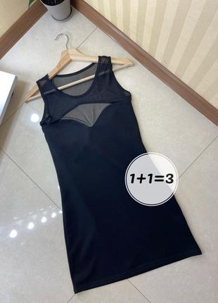 Акция 1+1=3 😍 чёрное мини платье с открытой спиной сетка