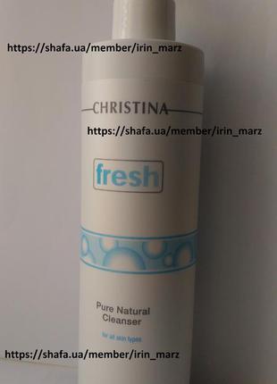 Christina гель для умывания fresh pure & natural cleanser .фреш натуральный очиститель