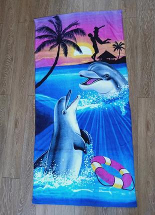 Пляжне полотенце