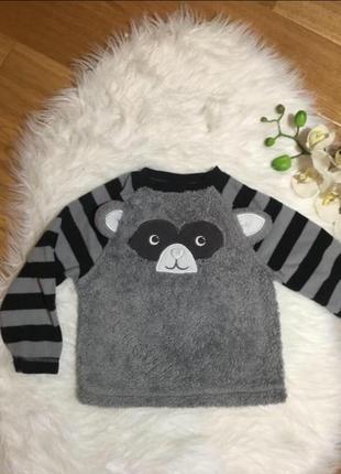 Флисовая кофта для мальчика, теплая кофта,свитер, спортивная