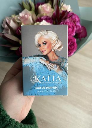 Женская парфюмированная вода katia by kateryna buzhynska, 50 мл