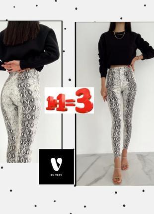 ♥1+1=3♥ v by very брюки скини в змеиный принт