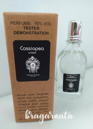 Cassiopea унисекс парфюмированная вода 67 мл, суперский аромат, арабская парфюмерия
