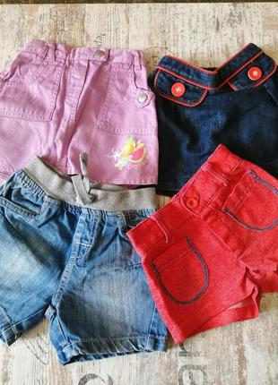 Шорты и юбки