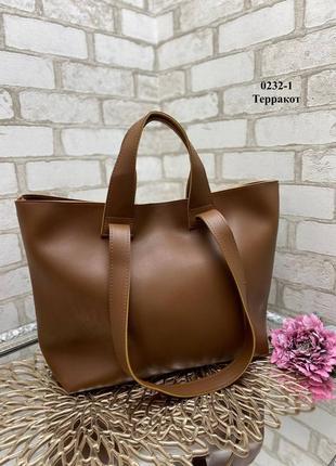 Женская сумка 🌺