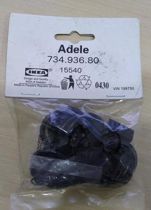 Кольца для штор с зажимами и крючками комплект ikea 734.936.80