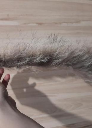 Карнавальный элемент костюма, хвост волка