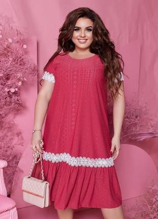 Платье стильное свободного кроя