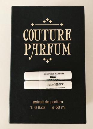 Пробники red crystal и fragility нишевая парфюмерия украинского бренда couture parfum