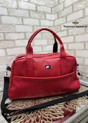 ❤дорожная сумка красная