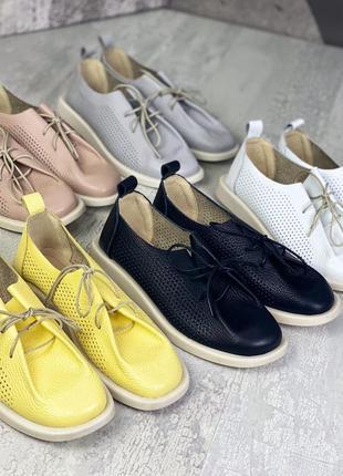 Стильные кожаные туфли с перфорацией