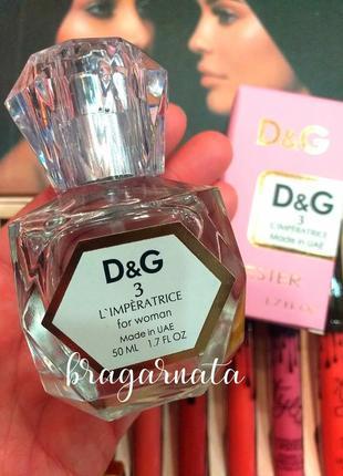 Свежий арбузик🍉 императрица женский парфюм 50 мл, духи, тестер