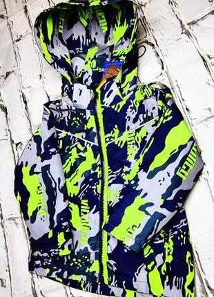 Куртка 3 in 1.  ветровка. флисовая поддева. 3 в 1