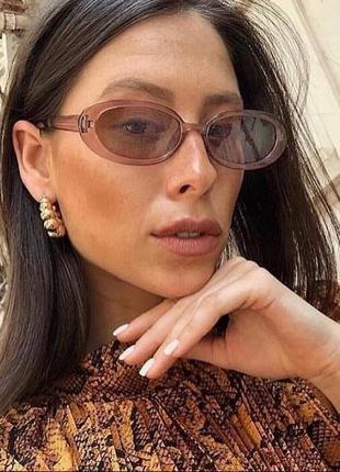 Модные солнцезащитные очки бежевые узкие ретро очки 7009