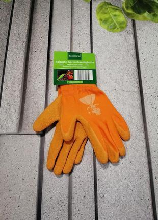 Дитячі гумові захисні садові рукавички