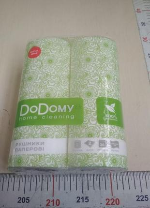 """Бумажные полотенца """"dodomu"""", паперові рушники """"dodomu"""""""
